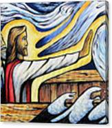 Christ Rebukes The Wind And Waves Canvas Print