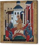 Christ Teaching In The Temple Canvas Print