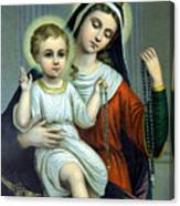 Christianity - Holy Family Canvas Print
