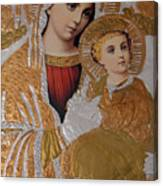 Christianity - Mary And Jesus Canvas Print