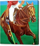 Chukar Canvas Print