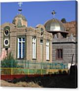 Church Of Our Lady Mary Of Zion Canvas Print