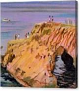 Clam Rock Evening Canvas Print