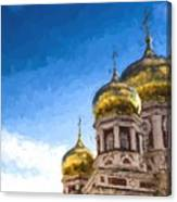 Intercession Cathedral In Saratov Russia Canvas Print