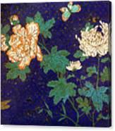 Cloisonee' Dragonfly Canvas Print
