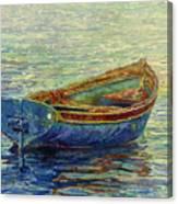 Coastal Lullaby Canvas Print