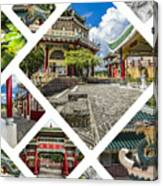 Collage Of Taoist Temple In Cebu, Philippines. Canvas Print