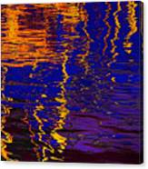 Colorful Ripple Effect Canvas Print