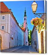 Colorful Street Of Baroque Town Varazdin  Canvas Print
