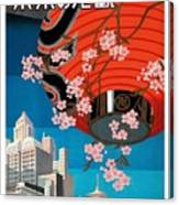 Come To Tokyo, Japan 1930's Travel Poster Canvas Print