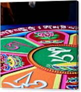 Compassion Mandala Canvas Print