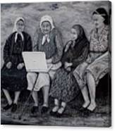 Computer Class Canvas Print