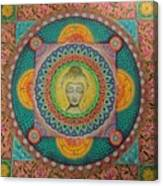 Coneccion Canvas Print