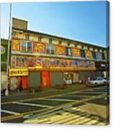 Coney Island Memories 4 Canvas Print