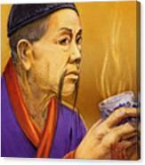 Confucian Sage Canvas Print