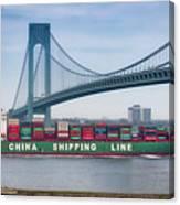 Container Ship Passing The Verrazano Bridge Canvas Print