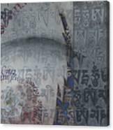 Context Shift Canvas Print