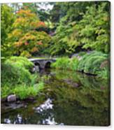 Corbel Arch Bridge Japanese Garden Maymont I Canvas Print