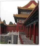 Corner Of The Forbidden City Canvas Print