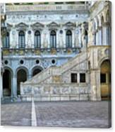 Courtyard At The Doge Palace Canvas Print