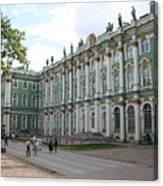 Courtyard Eremitage - Saint Petersburg Canvas Print