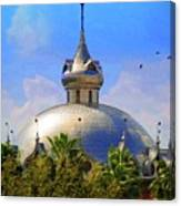 Crescent Of The Dome Canvas Print