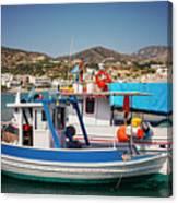 Crete Fishing Boats Canvas Print