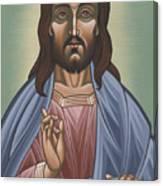 Cristo Pantocrator 175 Canvas Print