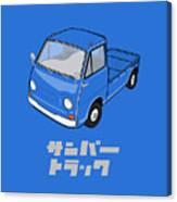 Custom Color Subaru Sambar Truck Canvas Print