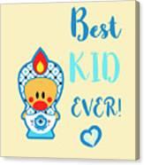 Cute Art - Blue, Beige And White Folk Art Sweet Angel Bird In A Nesting Doll Costume Best Kid Ever Wall Art Print Canvas Print