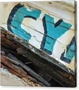 Cya Brookingss Harbor 0121 Canvas Print
