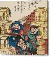 Daikoku Ebisu And Fukurokuju Counting Money Canvas Print