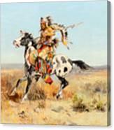 Dakota Chief Canvas Print