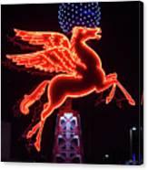 Dallas Pegasus V1 121417 Canvas Print