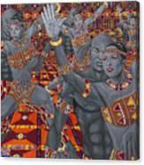 Dance Sankofa Canvas Print