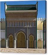 Dar-el-makhzen The Royal Palace Canvas Print