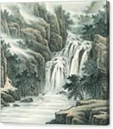 Dashan Waterfall Canvas Print