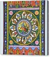 Dashavtar 5 Canvas Print