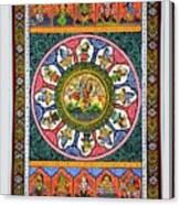 Dashavtar 8 Canvas Print