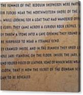 Dead Sea Scroll Document Canvas Print
