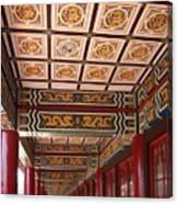 Decorated Columned Hall Of A Chinese Temple Canvas Print
