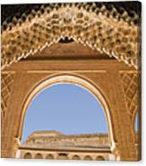 Decorative Moorish Architecture In The Nasrid Palaces At The Alhambra Granada Spain Canvas Print