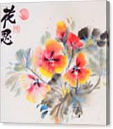Delicate Poppies Canvas Print