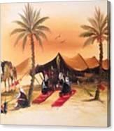 Desert Delights Canvas Print