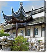 Detail Chinese Garden With Rocks. Canvas Print