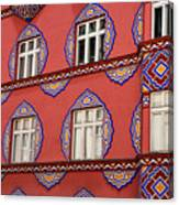 Detail Of Bright Facade Of The Cooperative Business Bank Buildin Canvas Print