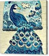 Digital Peacock 1 Canvas Print