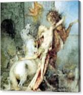 Diomedes Devoured By His Horses Watercolour Gustave Moreau Canvas Print