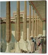 Display Of Trophies Canvas Print