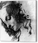 Districhi Di Magdalene Canvas Print